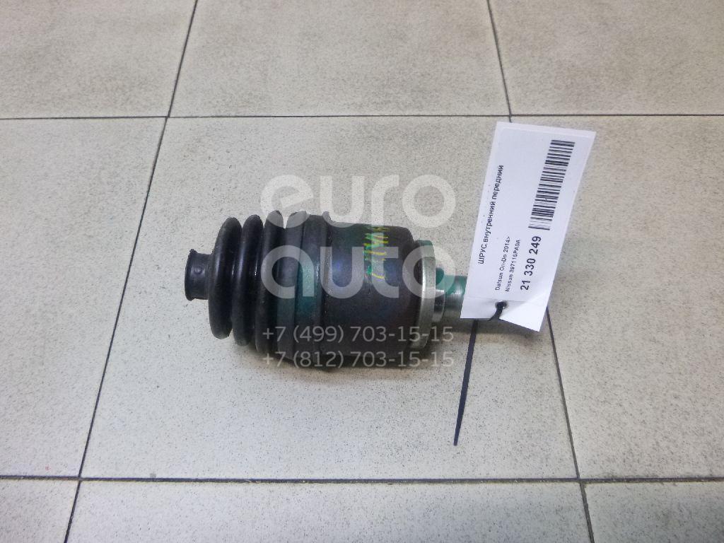 Купить ШРУС внутренний передний Datsun On-Do 2014-; (397115PA0A)