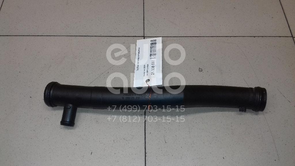 Купить Трубка системы охлаждения Skoda Yeti 2009-; (03F121065A)