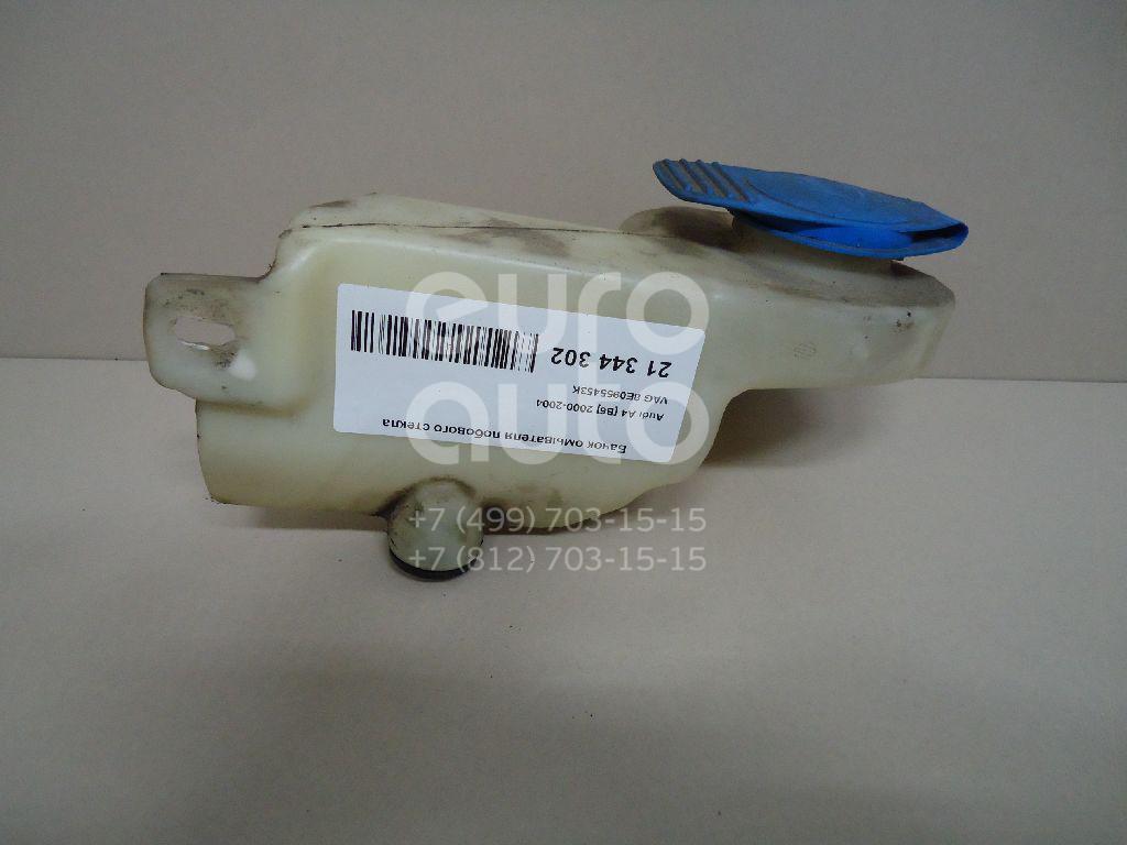 Бачок омывателя лобового стекла Audi A4 [B6] 2000-2004; (8E0955453K)  - купить со скидкой