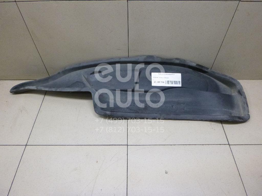 Купить Пыльник (кузов наружные) Chevrolet Trail Blazer 2001-2010; (15857191)