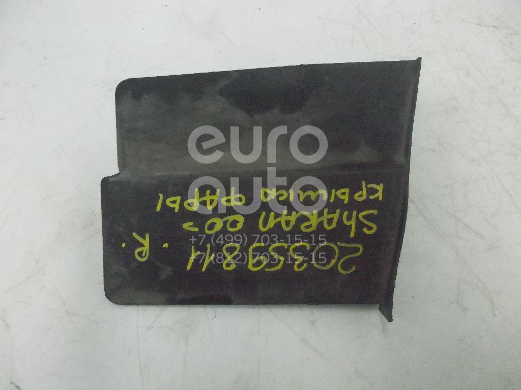 Купить Крышка фары правой VW Sharan 2000-2004; (7M4805965C)