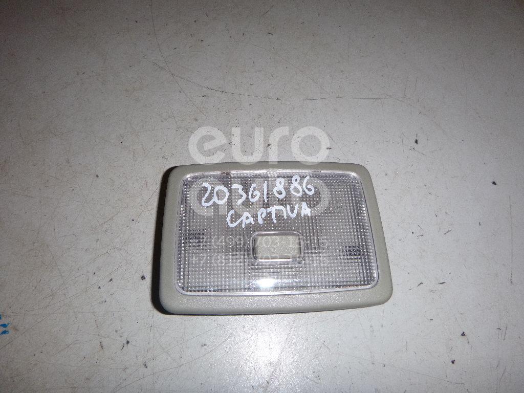 Купить Плафон салонный Chevrolet Captiva (C100) 2006-2010; (96673753)
