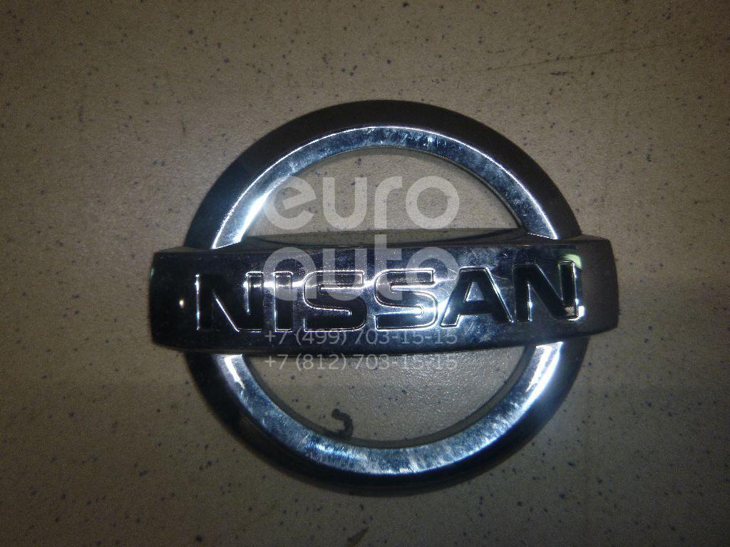 Купить Эмблема на крышку багажника Nissan X-Trail (T31) 2007-2014; (84890JG000)