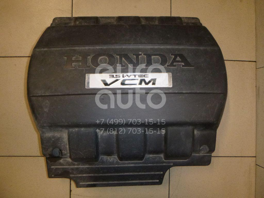 Купить Накладка декоративная Honda Pilot 2008-2015; (17121RN0A00)