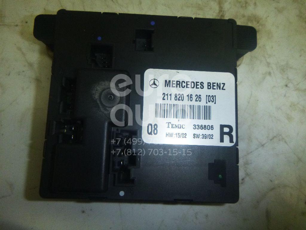 Купить Блок комфорта Mercedes Benz W211 E-Klasse 2002-2009; (2118201626)