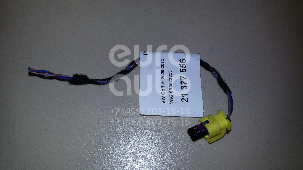 Купить Разъем VW Golf VI 2009-2013; (6R0973323)