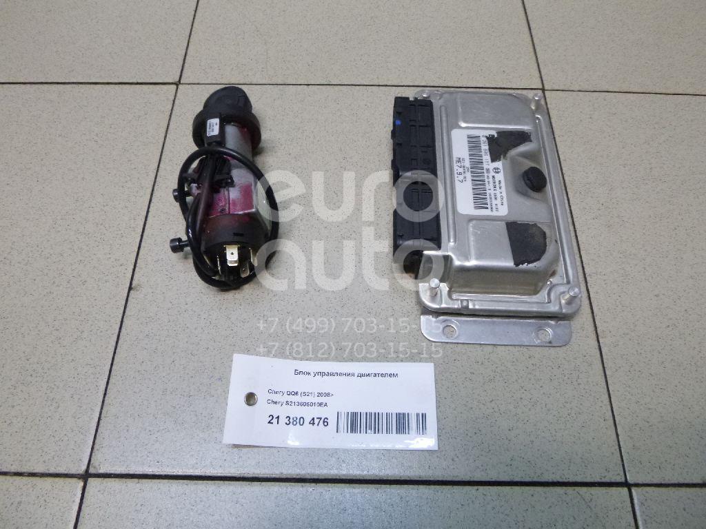 Купить Блок управления двигателем Chery QQ6 (S21) 2007-2010; (S213605010EA)