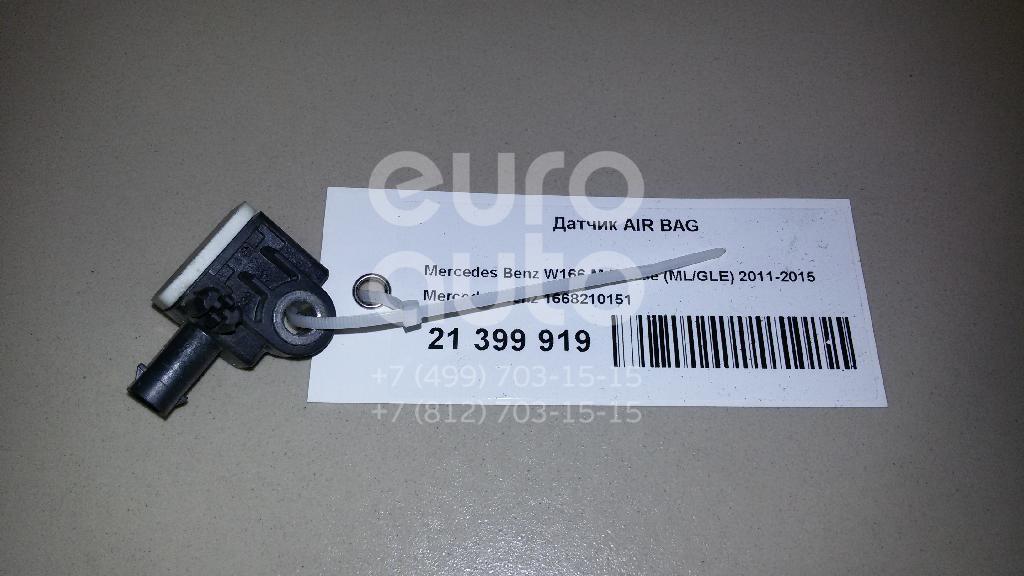 Купить Датчик AIR BAG Mercedes Benz W166 M-Klasse (ML/GLE) 2011-; (1668210151)