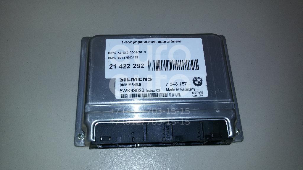 Купить Блок управления двигателем BMW X3 E83 2004-2010; (12147543157)