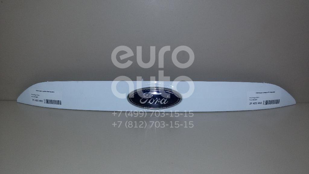 Купить Накладка двери багажника Ford Kuga 2012-; (5261905)