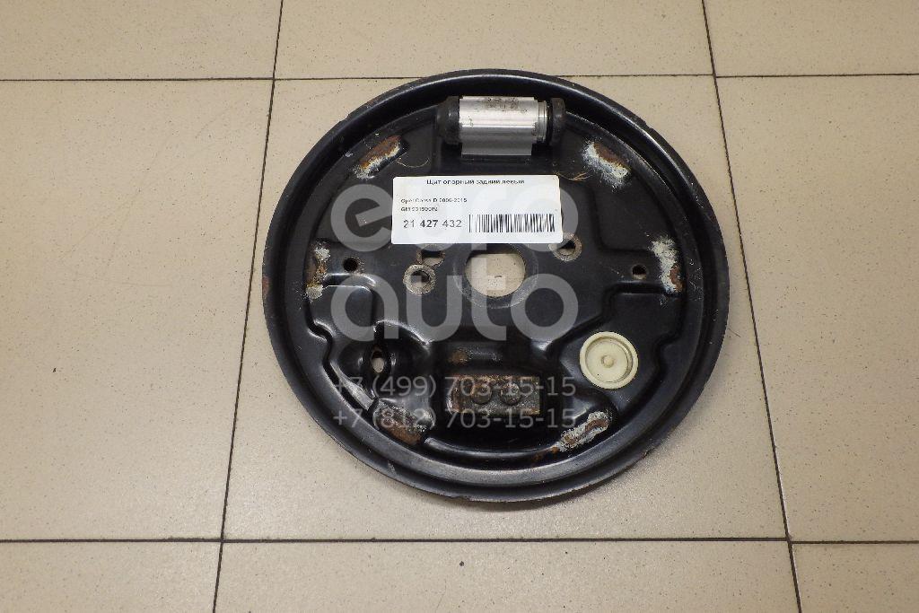 Купить Щит опорный задний левый Opel Corsa D 2006-2015; (93190002)