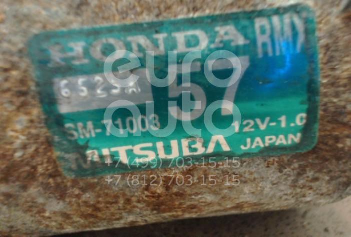 Купить Стартер Honda Civic 4D 2006-2012; (31200RMX004)