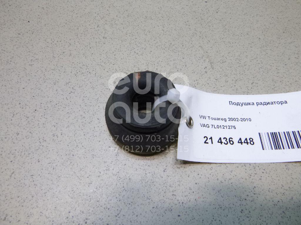 Купить Подушка радиатора VW Touareg 2002-2010; (7L0121275)