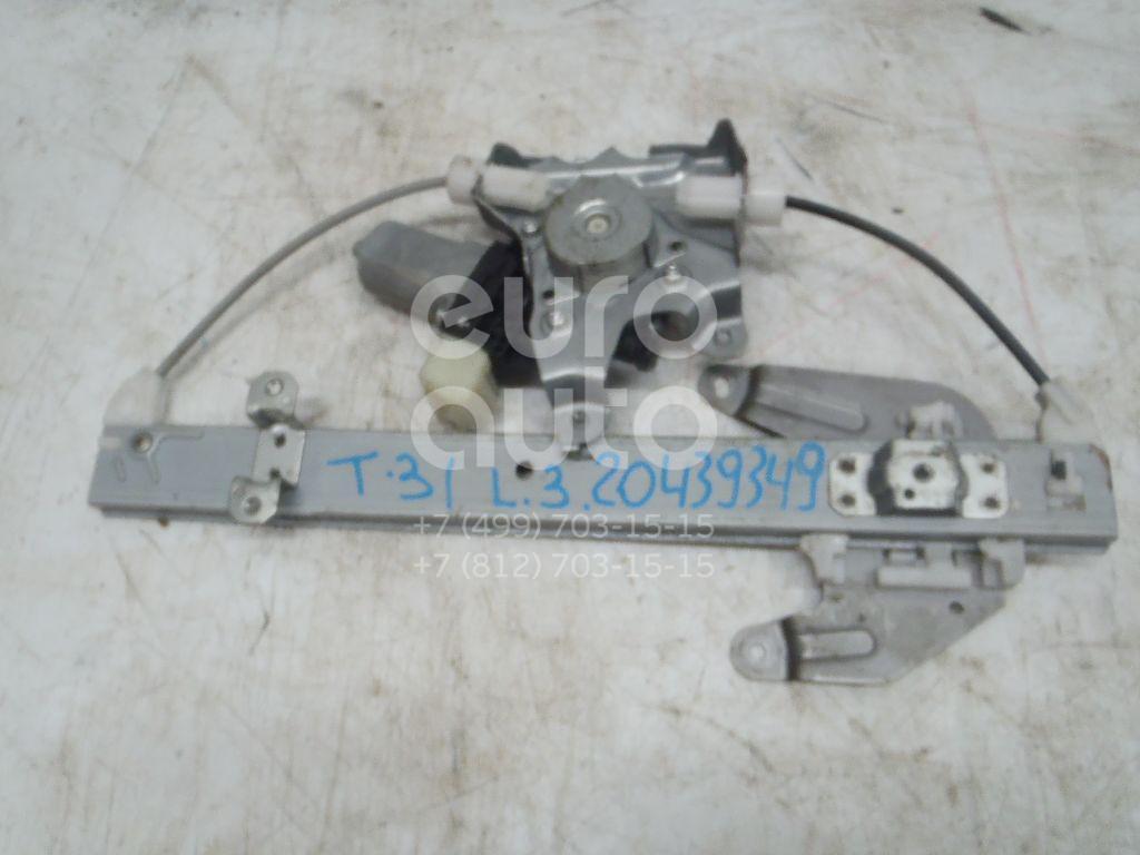 Купить Стеклоподъемник электр. задний левый Nissan X-Trail (T31) 2007-2014; (82721JG00A)