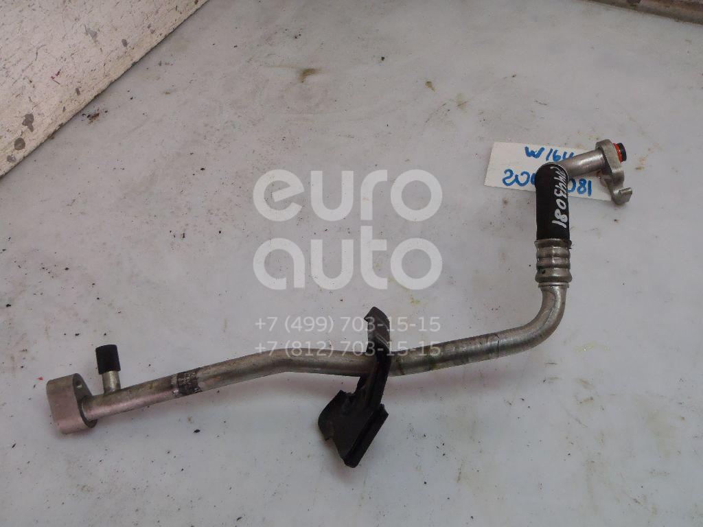 Купить Трубка кондиционера Mercedes Benz W164 M-Klasse (ML) 2005-2011; (1648301215)