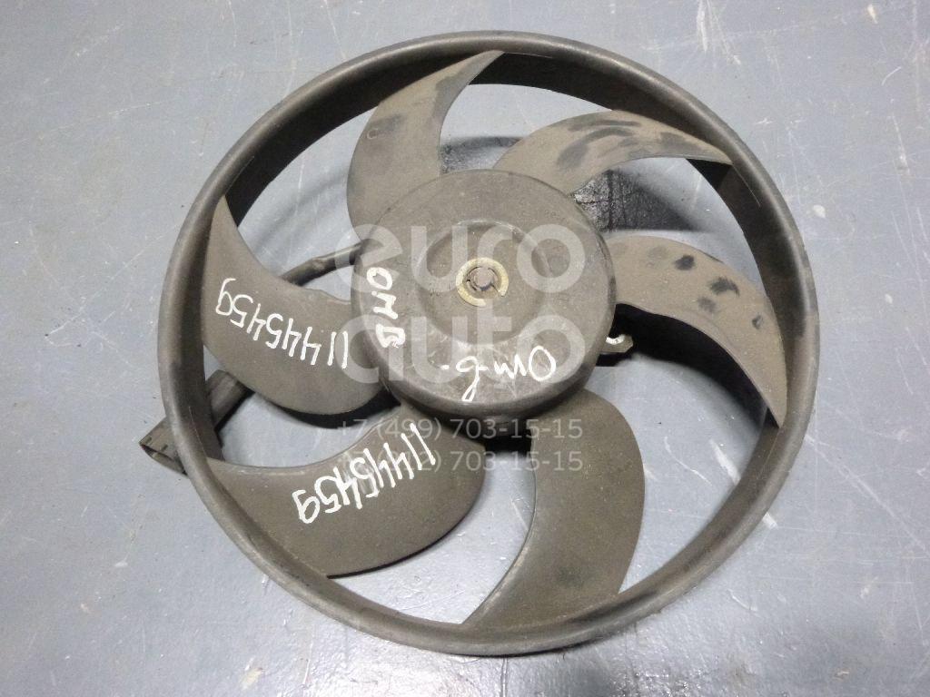 Купить Вентилятор радиатора Opel Omega B 1994-2003; (90466493)