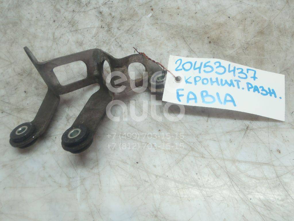 Купить Кронштейн крепления троса КПП Skoda Fabia 1999-2007; (6Q0711789B)