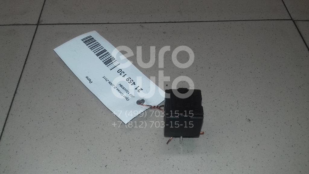 Купить Реле Opel Corsa D 2006-2015; (13245094)