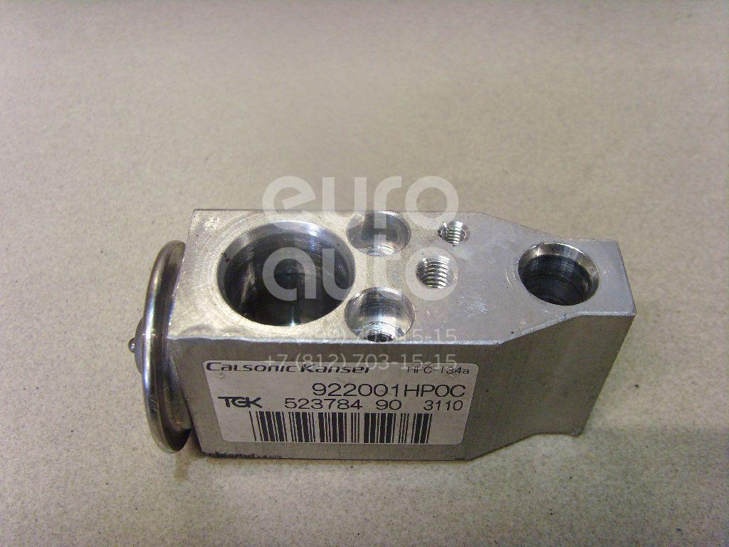 Купить Клапан кондиционера Infiniti FX/QX70 (S51) 2008-; (922006N205)