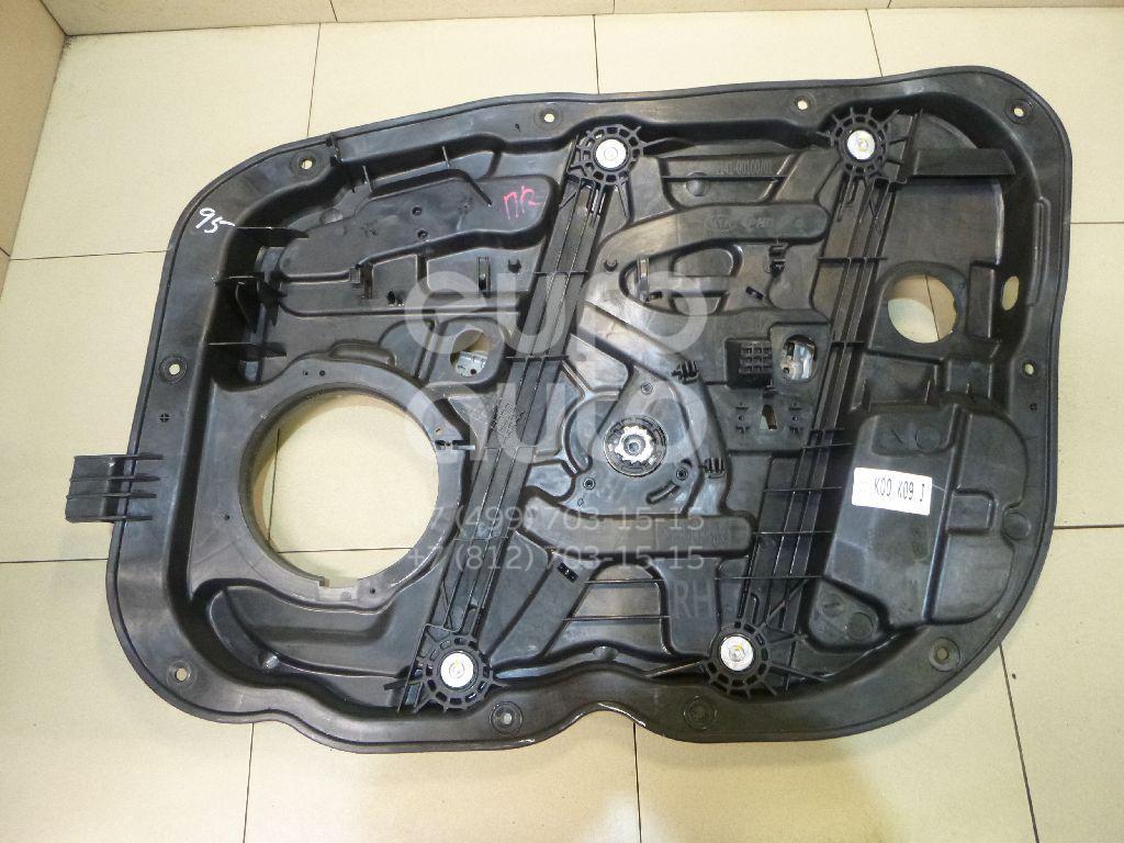 Купить Стеклоподъемник электр. передний правый Kia Quoris 2012-; (824813T010)