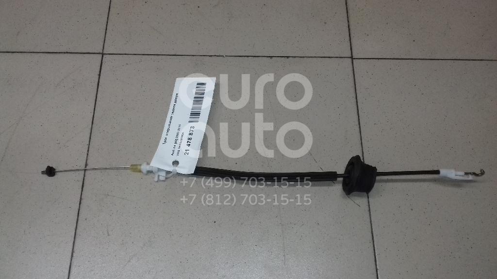 Купить Трос открывания задней двери Audi A4 [B8] 2007-2015; (8K0839085A)
