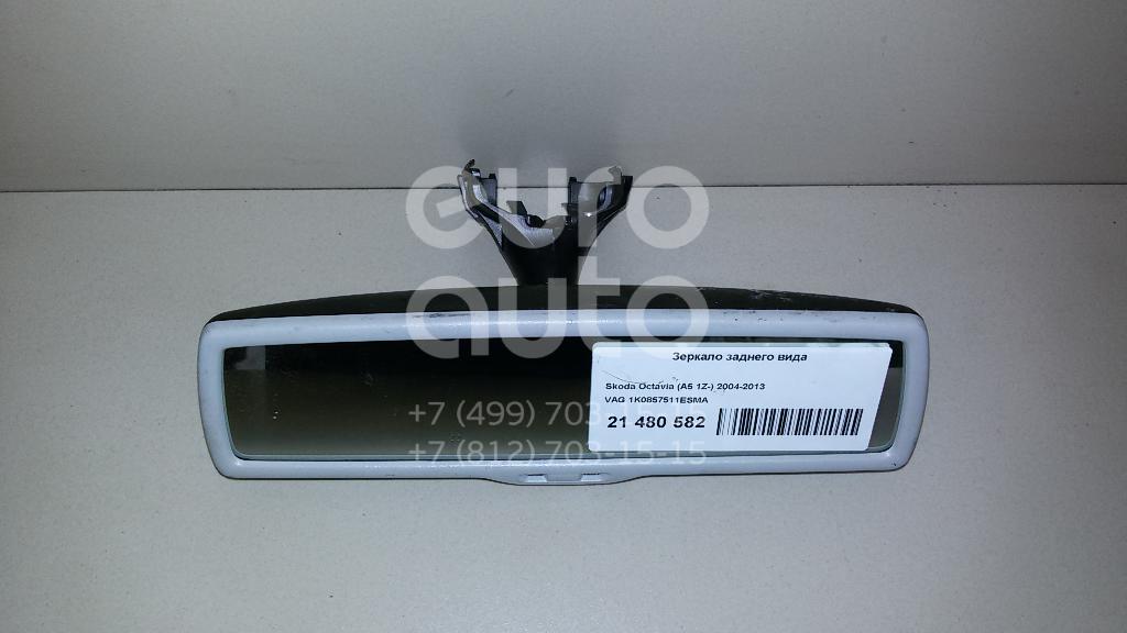Купить Зеркало заднего вида Skoda Octavia (A5 1Z-) 2004-2013; (1K0857511ESMA)