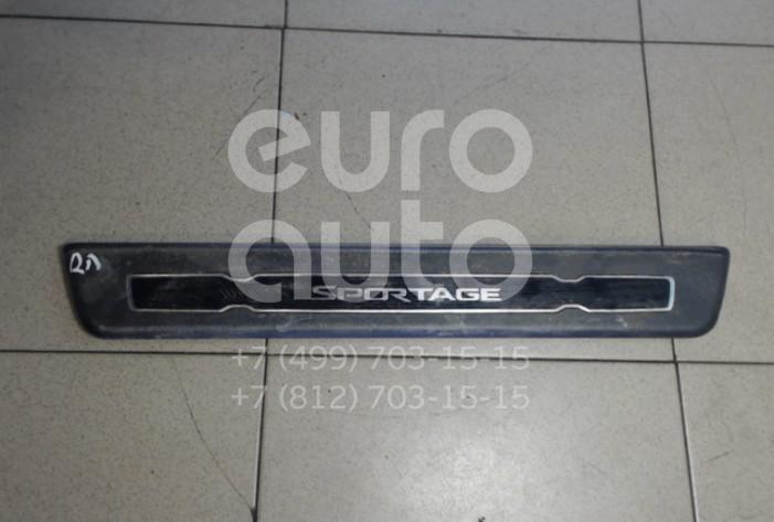 Купить Накладка порога (внутренняя) Kia Sportage 2010-2015; (858833W500WK)