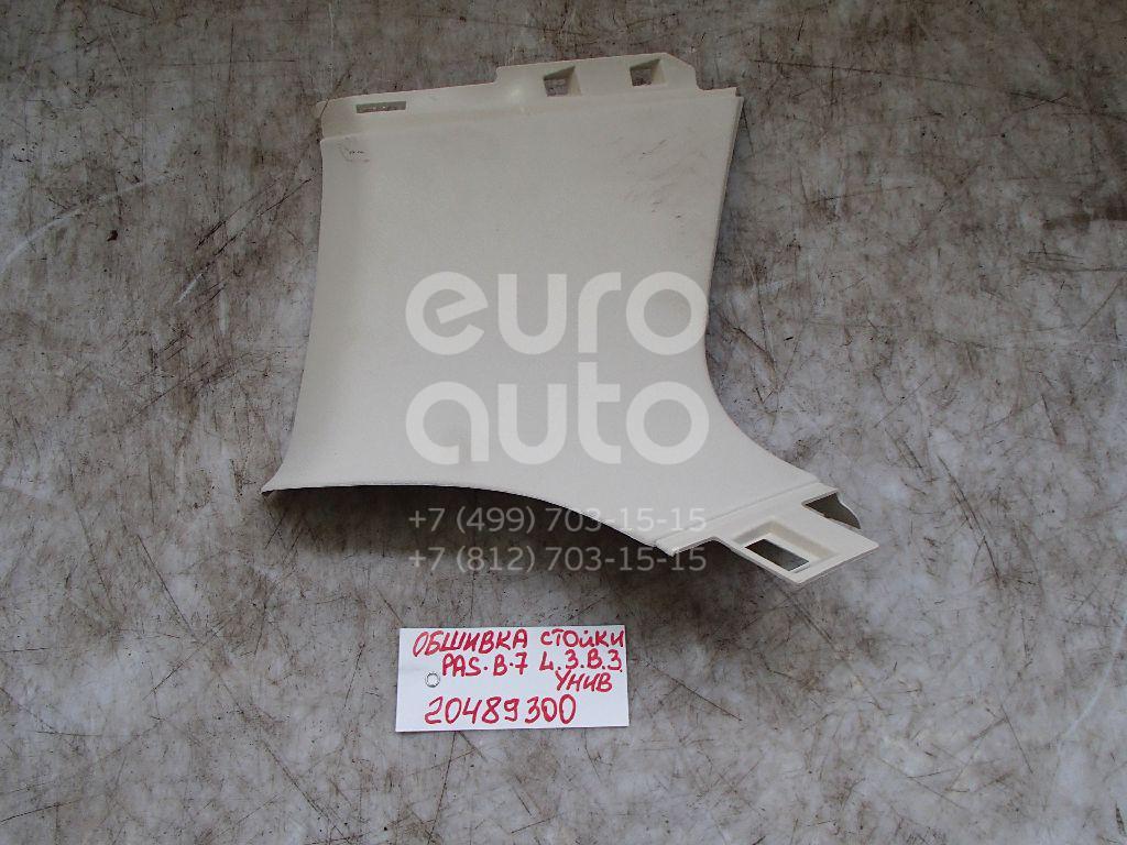 Купить Обшивка стойки VW Passat [B7] 2011-2015; (3AF867245ANX1)
