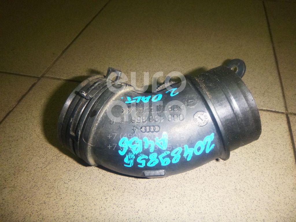 Купить Воздуховод Audi A4 [B6] 2000-2004; (06B133356G)