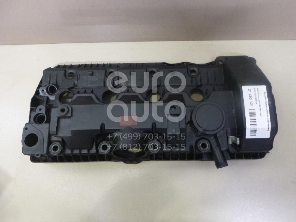 Купить Крышка головки блока (клапанная) BMW 7-серия E65/E66 2001-2008; (11127522159)