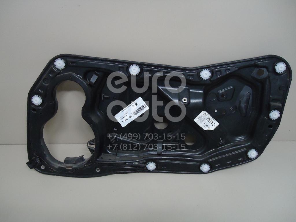 Купить Панель двери VW Passat CC 2008-; (3C8837756D)