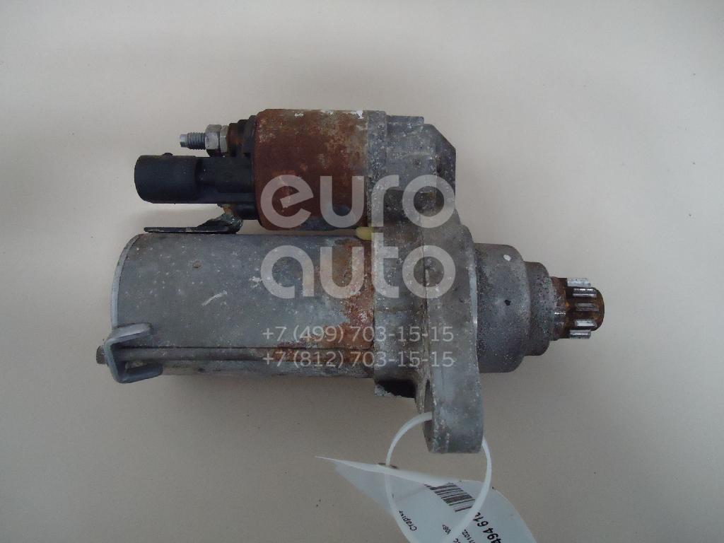 Купить Стартер VW Passat CC 2008-; (0AM911023B)