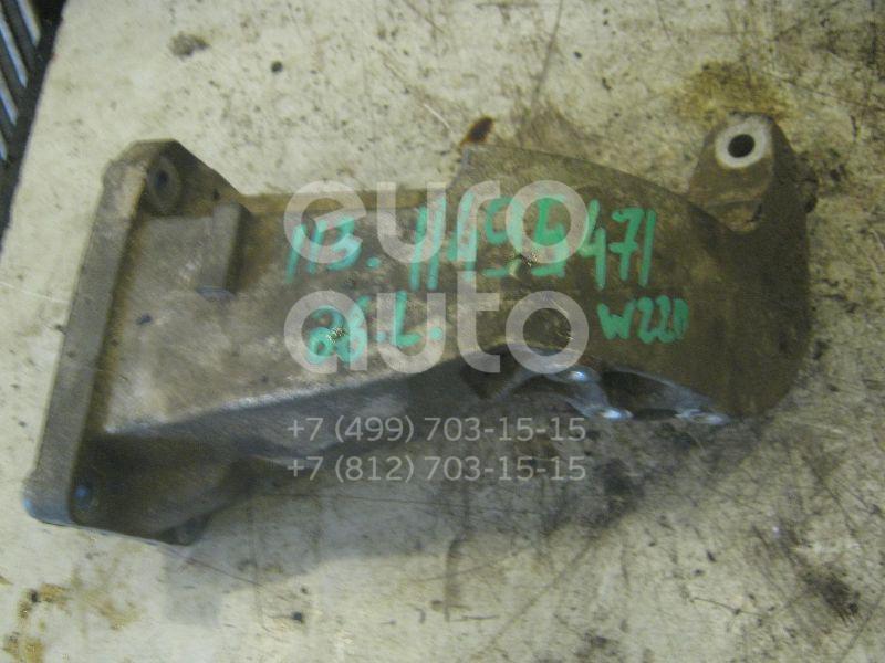 Купить Кронштейн двигателя левый Mercedes Benz W220 1998-2005; (1132230104)