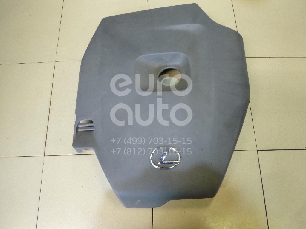 Купить Накладка декоративная Lexus IS 250/350 2005-2013; (1261126020)