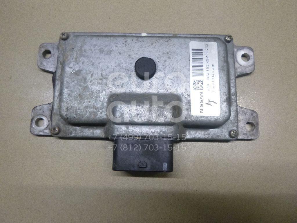 Купить Блок управления АКПП Nissan X-Trail (T31) 2007-2014; (31036JG42A)