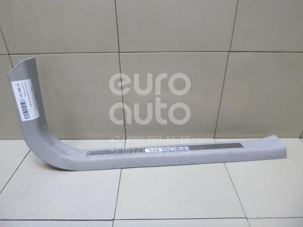 Купить Накладка порога (внутренняя) Lexus RX 300/330/350/400h 2003-2009; (6791048010B0)