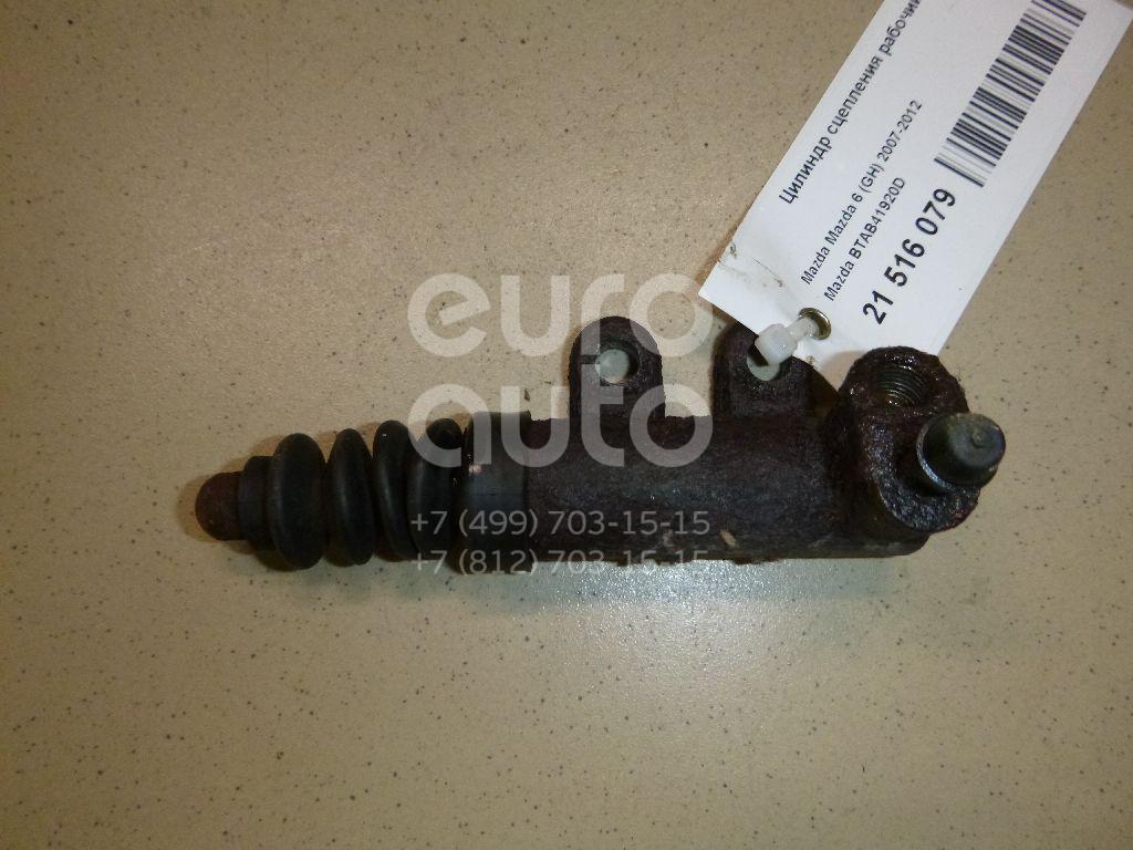 Купить Цилиндр сцепления рабочий Mazda Mazda 6 (GH) 2007-2012; (BTAB41920D)
