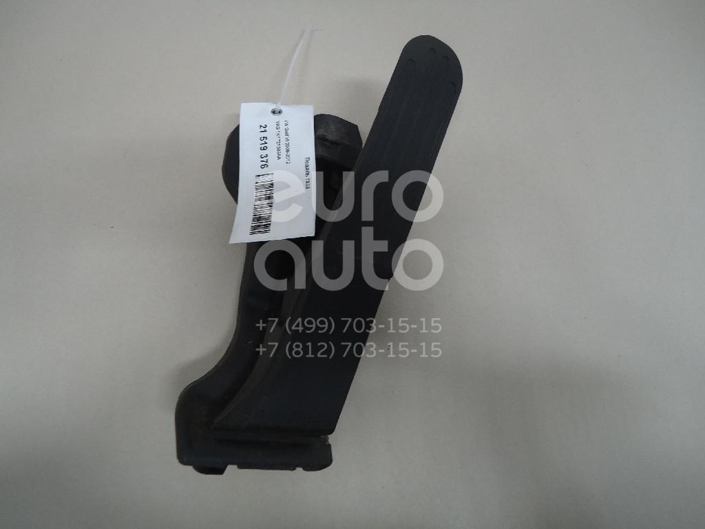 Купить Педаль газа VW Golf VI 2009-2013; (1K1721503AA)