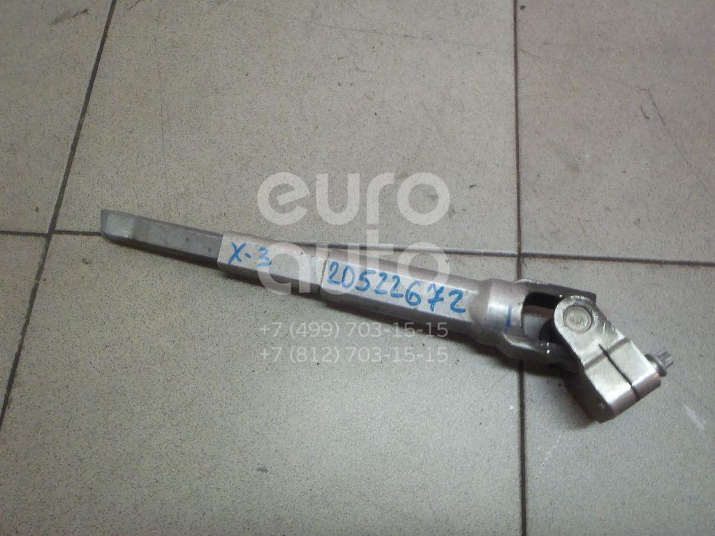 Купить Кардан рулевой BMW X3 E83 2004-2010; (32303412450)