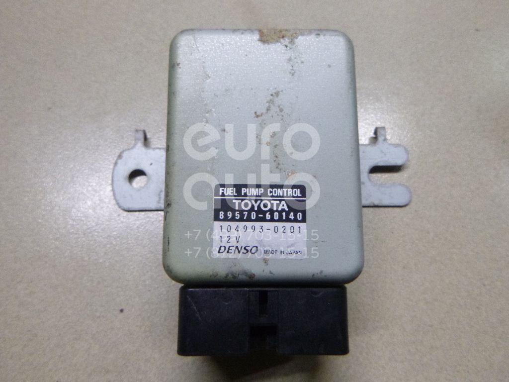 Купить Блок электронный Lexus LX 470 1998-2007; (8957060140)