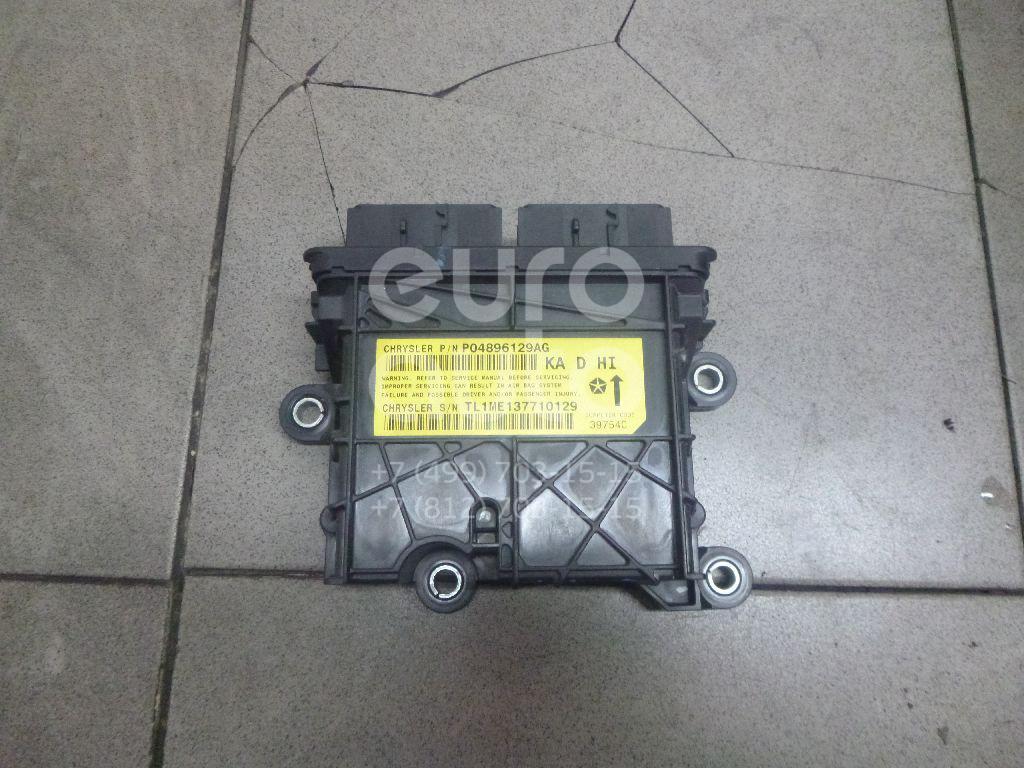 Купить Блок управления AIR BAG Dodge Nitro 2007-2011; (04896129AG)