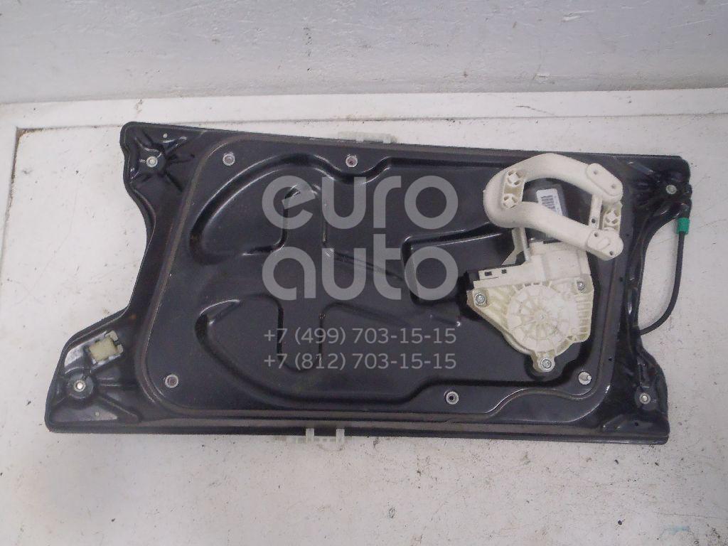 Купить Стеклоподъемник электр. передний левый Land Rover Discovery IV 2009-2016; (LR013867)