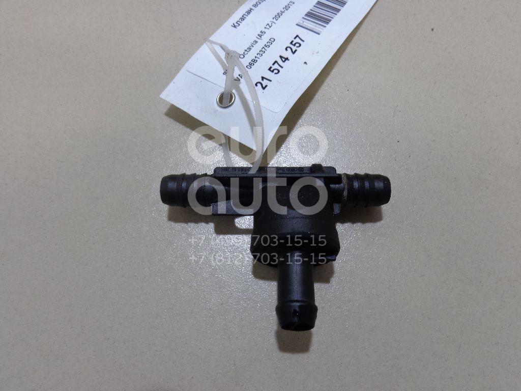 Купить Клапан воздушный Skoda Octavia (A5 1Z-) 2004-2013; (06B133753D)