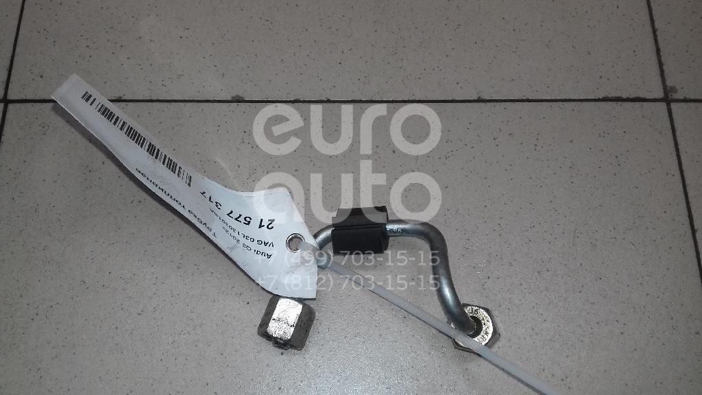 Купить Трубка топливная Audi Q3 2012-; (03L130301BA)