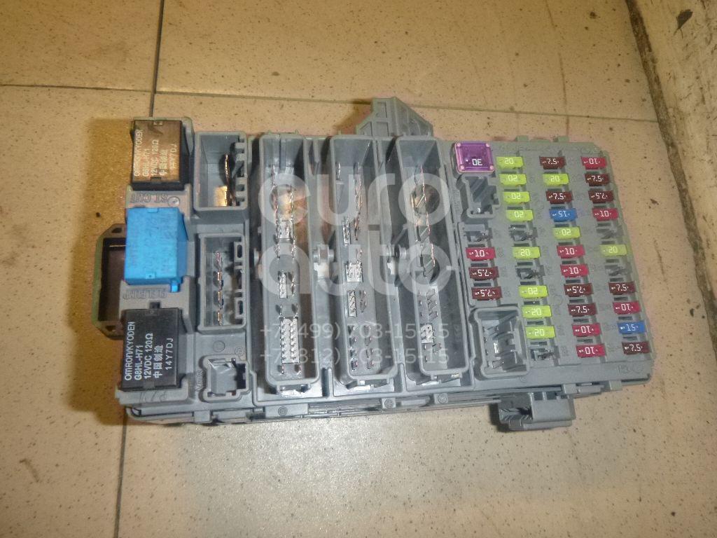 Купить Блок предохранителей Honda CR-V 2007-2012; (38200SWAG41)