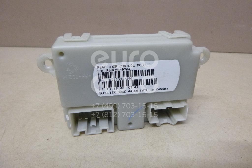 Купить Блок электронный Chrysler Grand Voyager/Grand Caravan (RT) 2007-; (68050497AA)