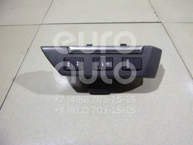 Купить Кнопка многофункциональная Land Rover Freelander 2 2007-2014; (XPD500730)