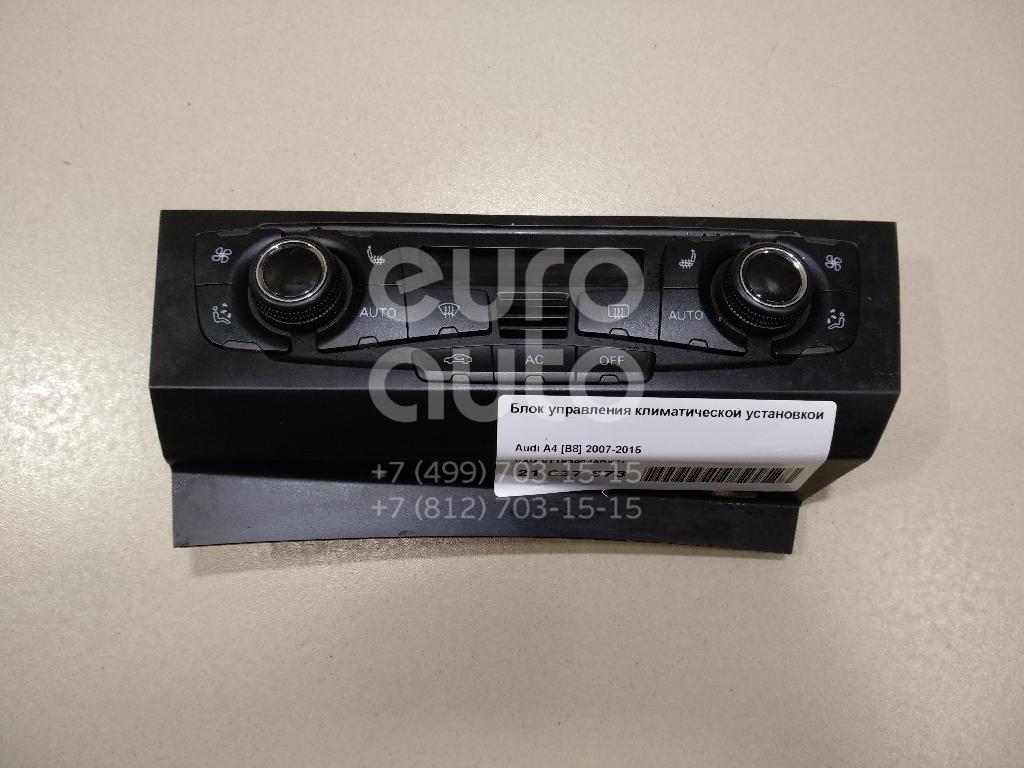 Купить Блок управления климатической установкой Audi A4 [B8] 2007-2015; (8T1820043RXZF)