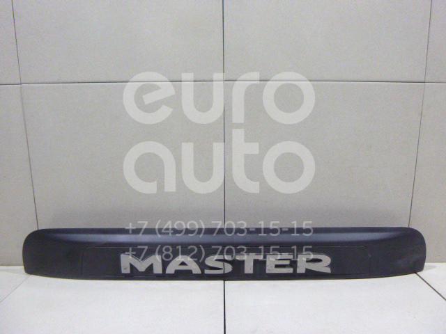 Купить Накладка двери багажника Renault Master III 2010-; (265120001R)