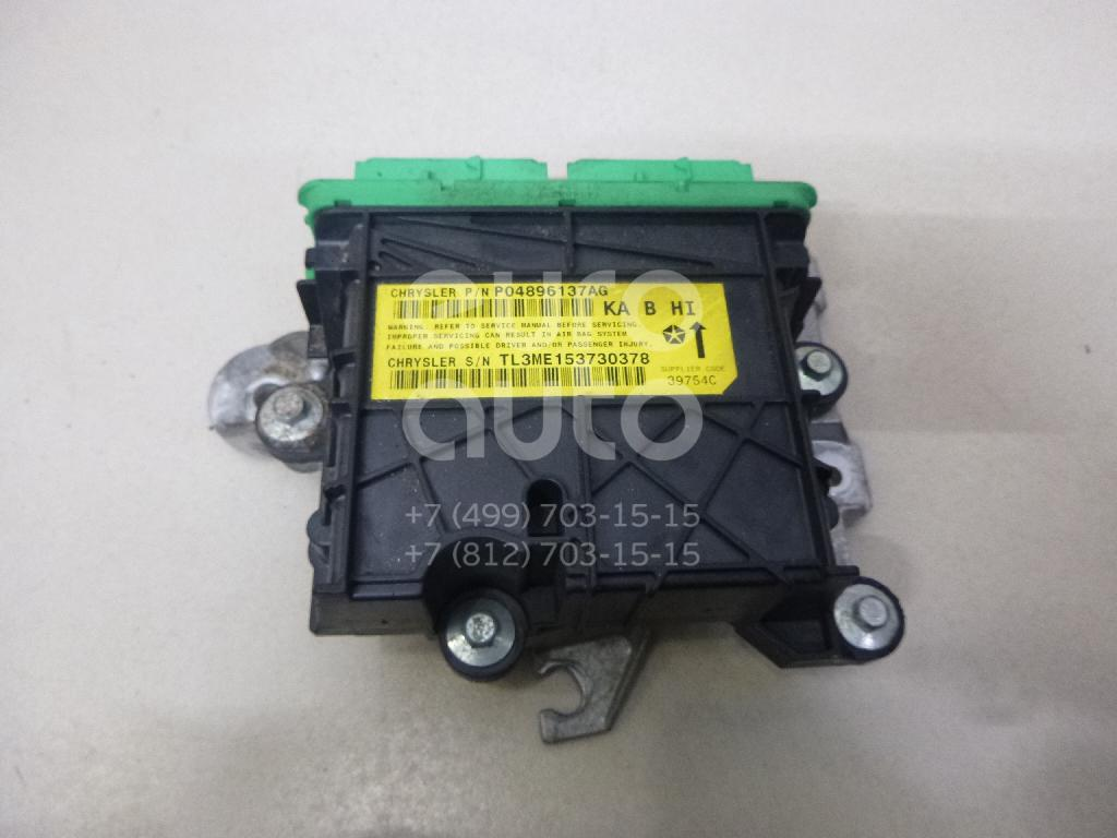 Блок управления AIR BAG Dodge Nitro 2007-2011; (4896137AG)  - купить со скидкой